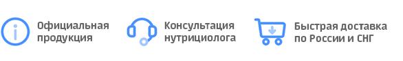 Преимущества интернет-магазина Витамакс Россия